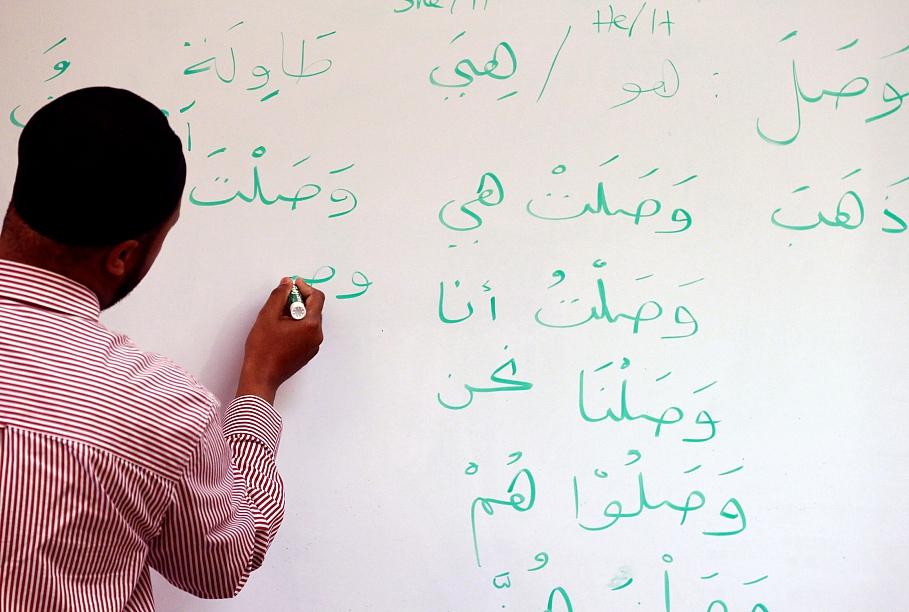 Картинки арабском языке