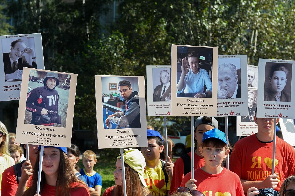 Neesošās vārda brīvības cena Krievijā – 300 bojā gājuši žurnālisti