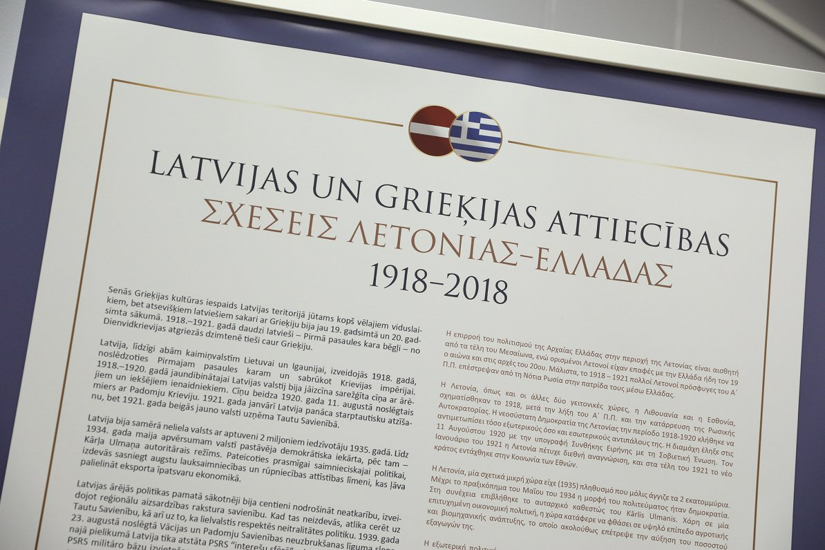 Image result for Latvia-Greece diplomacy exhibition