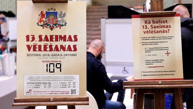 KNAB atklājis neuzrādītus partiju tēriņus Saeimas vēlēšanās teju 80 000 eiro apmērā