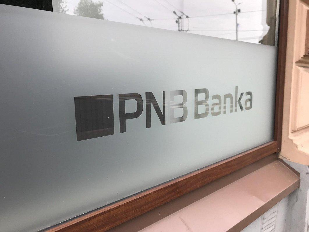 PNB оспорит решение регулятора в суде