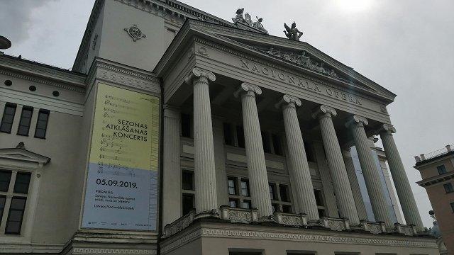 Nacionālās operas remonta iespējas prognozē ierobežotas