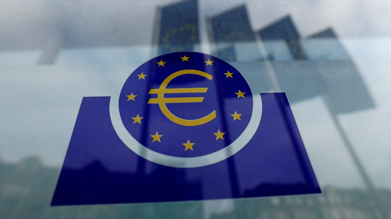 Eiropas Centrālā banka paplašina vērtspapīru uzpirkšanas programmu