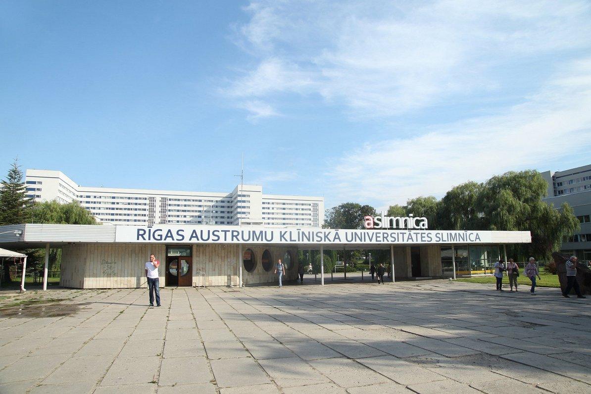 Kā mācības notiks Rīgas Stradiņa universitātē un Daugavpils Universitātē