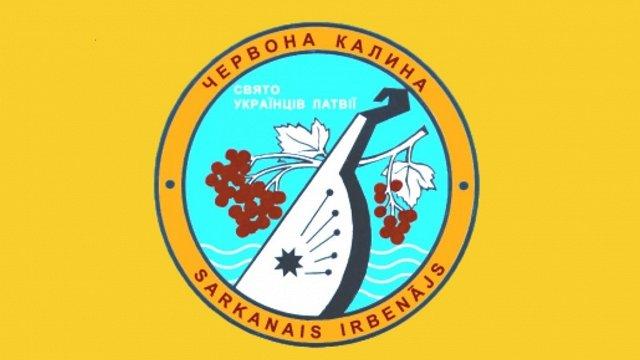 Rīgā notiks ukraiņu tautas mākslas festivāls «Sarkanais irbenājs»