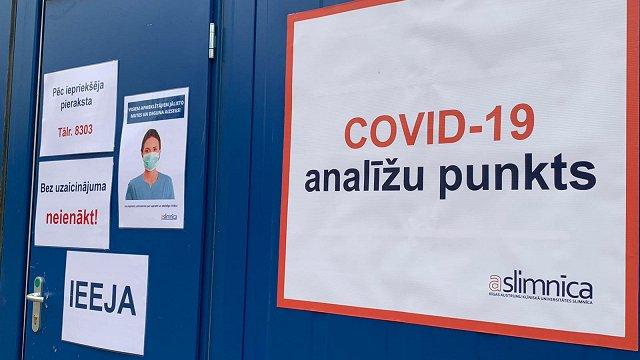 Latvijā ar Covid-19 inficējušies vēl 710 cilvēki, miruši 6 sasirgušie, tostarp viens 20–29 gadu vecumā