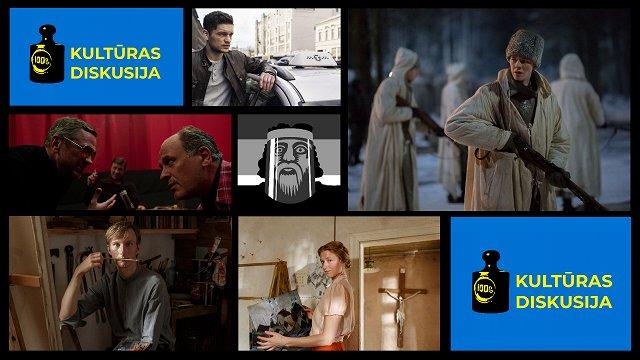 Kino nozare «autopilotā». Kā veicināt stāstu daudzveidību?