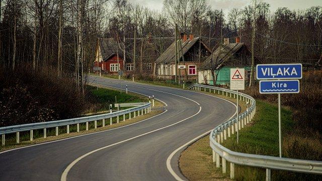 Viļakā pārbūvēta Balvu un Abrenes iela, līdz valsts robežai atjaunots ceļa segums