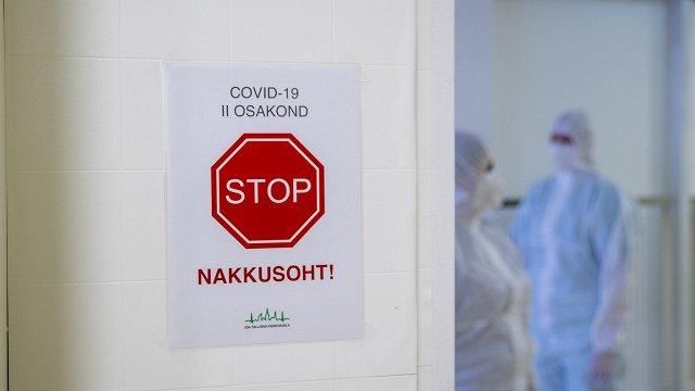 Igaunijā inficēšanās ar koronavīrusu atklāta vēl 465 cilvēkiem; viens miris