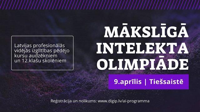 Jauniešus aicina pieteikties pirmajai mākslīgā intelekta olimpiādei Latvijā