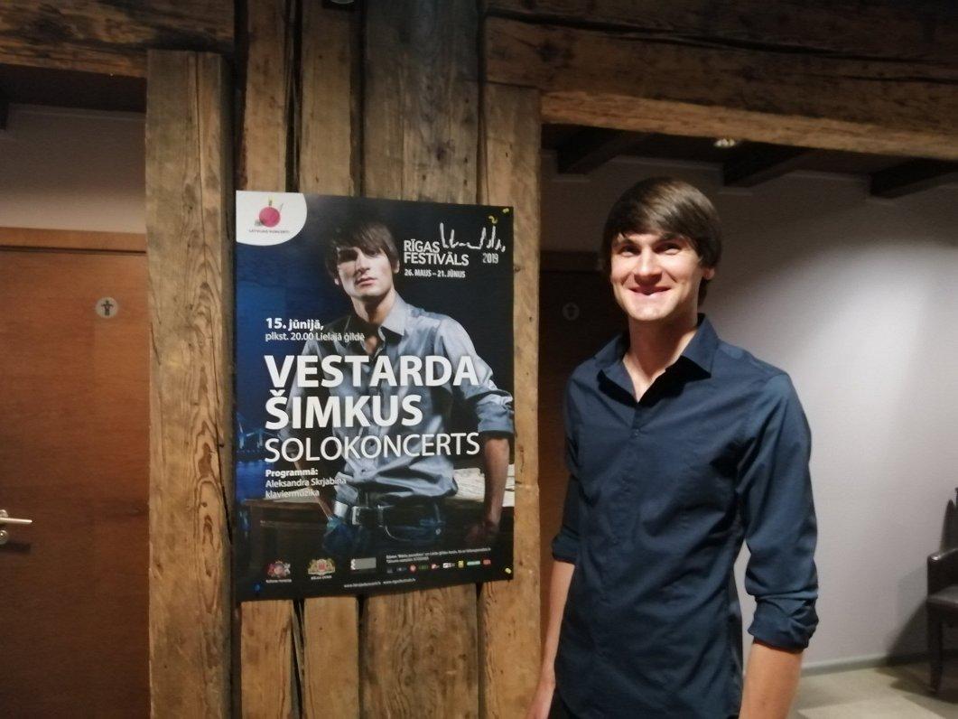 Пианист Вестард Шимкус (Vestard Shimkus, Латвия) *21 августа 1984