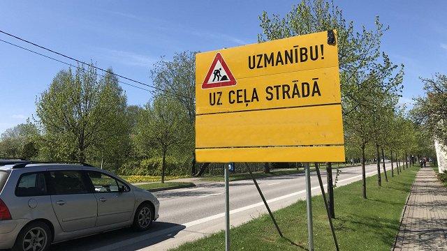 Pie Zaļeniekiem atjaunos reģionālā ceļa segumu; Kārsavas novadā sāk pārbūvēt tiltu pār Rītupi