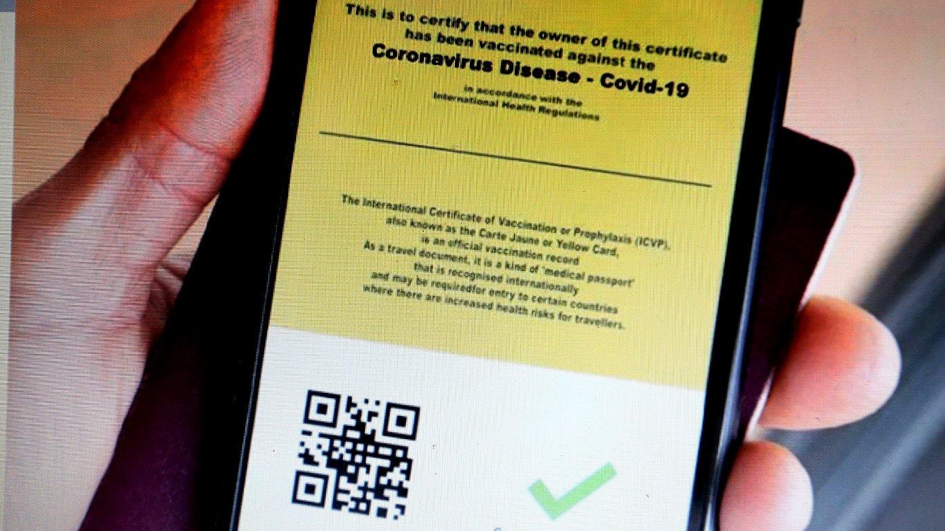Почему цифровой Covid-сертификат не откроет границы до конца