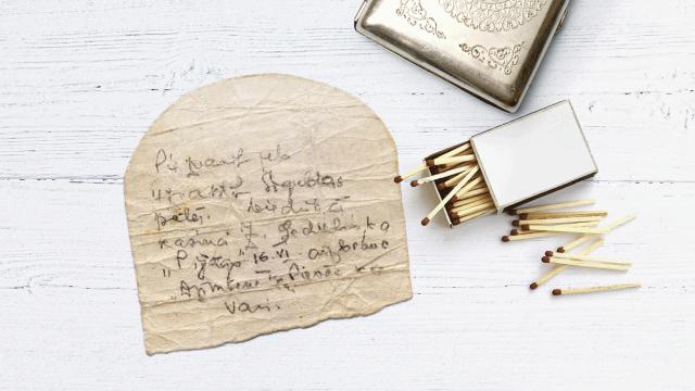 «Pīrāgs» aizbrauc «Dzimtenē». Anonīma zīmīte no 1941. gada jūnijā izsūtīta cilvēka