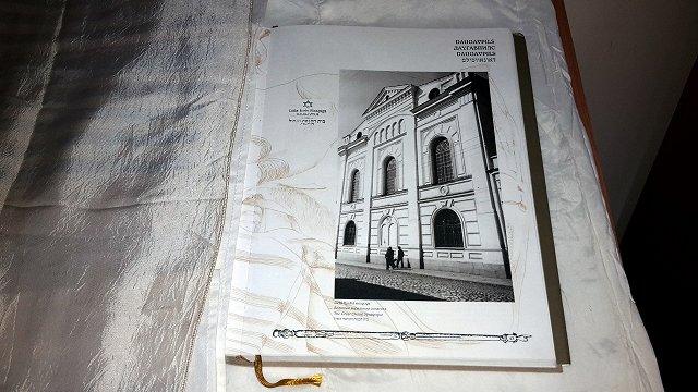 Holokausts Daugavpilī. Pirmie upuri un lielākās sinagogas iznīcināšana