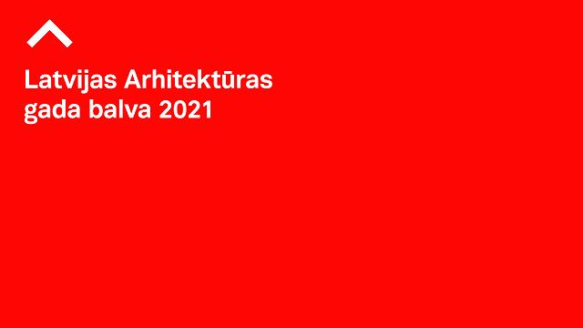 Sākusies Arhitektūras nedēļa; notiks diskusijas, izstādes un Arhitektūras gada balvas pasniegšana