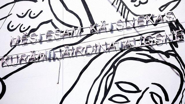 Mākslas vēsturniece par sabiedrībā kritizēto murāli: Džemma Skulme būtu priecīga par Brektes darbu