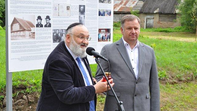 Trīs pakāpieni uz atdzimšanu. Latgales ciemā atceras ebreju vēsturi