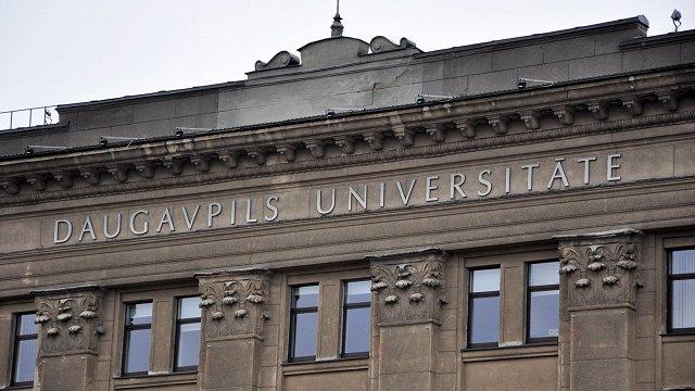 Daugavpils Universitātei un Rēzeknes Tehnoloģiju akadēmijai atšķiras redzējums par apvienošanos